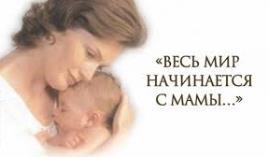 на 30 лет от мамы в стихах до слез