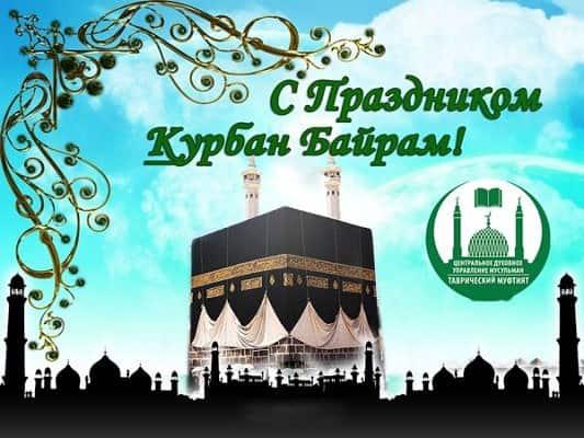 картинки мечети