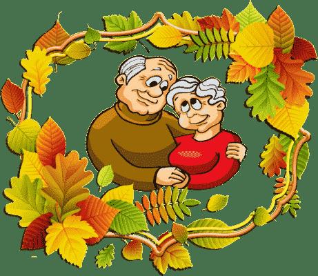 стихи к дню пожилого человека поздравления