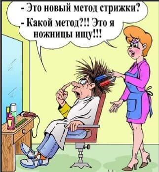 с днём парикмахера открытки поздравления