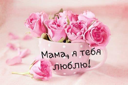 стихи день матери и бабушку