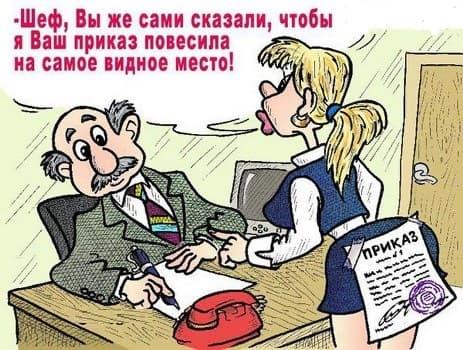 международный день секретаря картинка