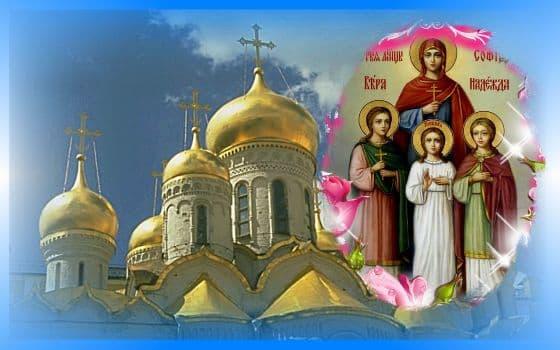 икона святых сестер