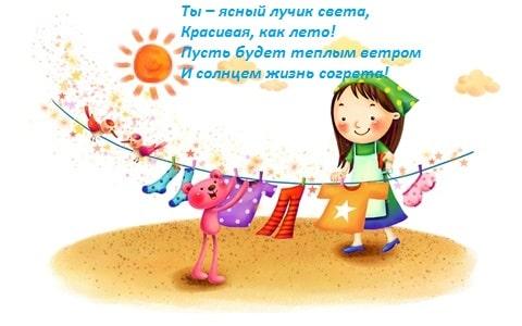 международный день девочек отмечается 11 октября