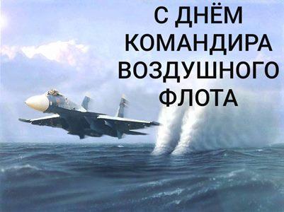 фильм моряк