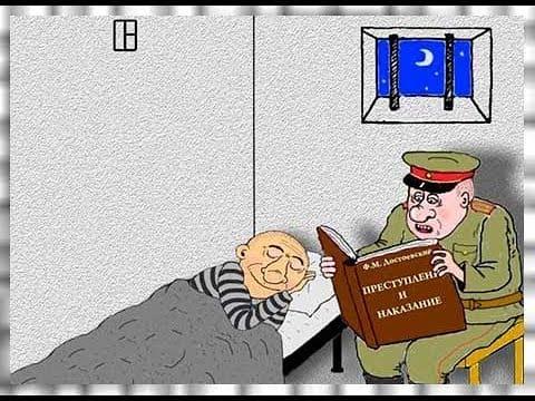 день работников сизо и тюрем открытки