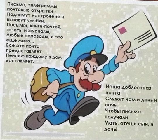 жириновский поздравление с днем почты прикольные короткие союзе была