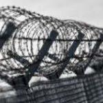 день работников сизо и тюрем поздравление картинки