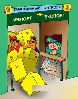 с днем таможенника российской федерации картинки