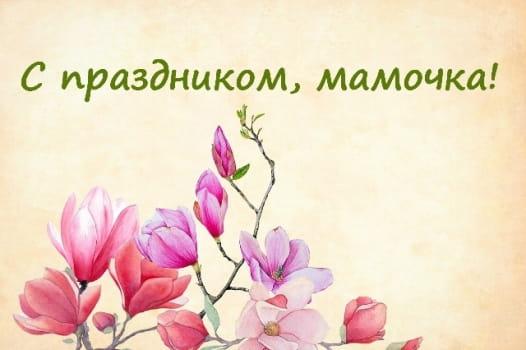 лучшие стихи для мамы