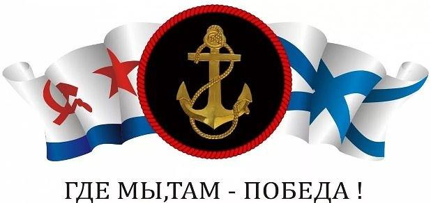 картинки с днем морской пехоты 16 ноября