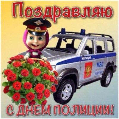картинки с днем полиции скачать бесплатно