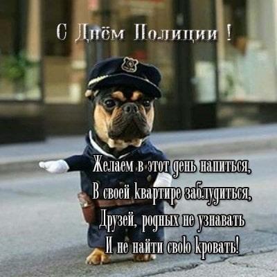 картинки с днем работника полиции