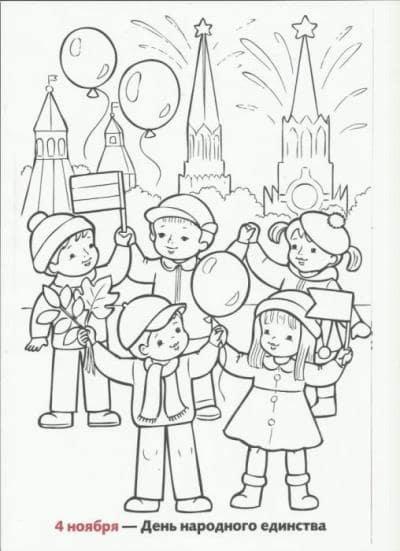 день народного единства картинки рисунки