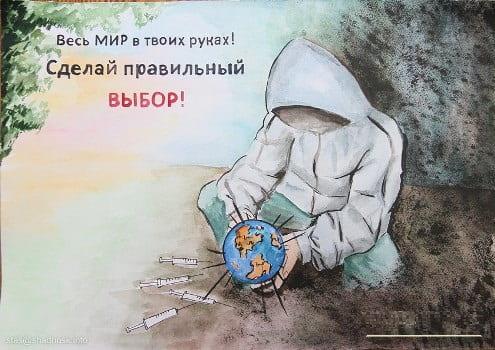 картинки плакаты всемирный день борьбы со спидом