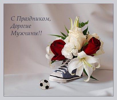 всемирный день мужчин открытки с поздравлениями