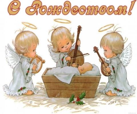 картинки рождество христово для детей для срисовки