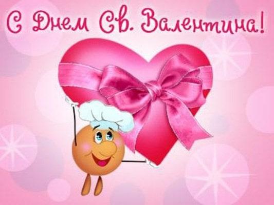 картинки валентинки на 14 февраля поздравления