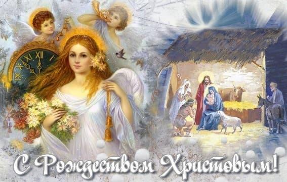 открытка своими руками на рождество христово для детей