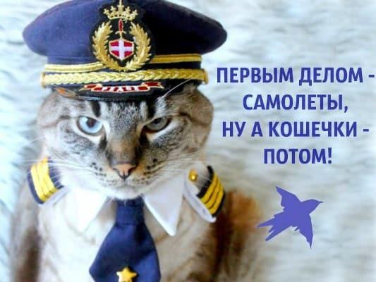картинки день матери в россии