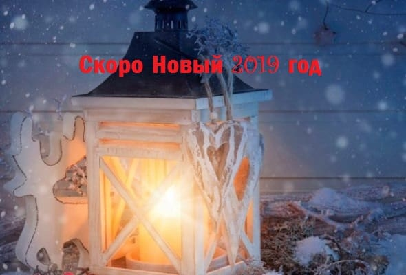 скоро новый год картинки для детей
