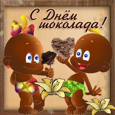 день шоколада с миндалем