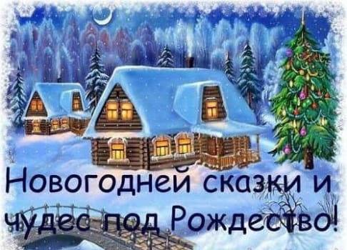 креативные картинки с новым годом и рождеством
