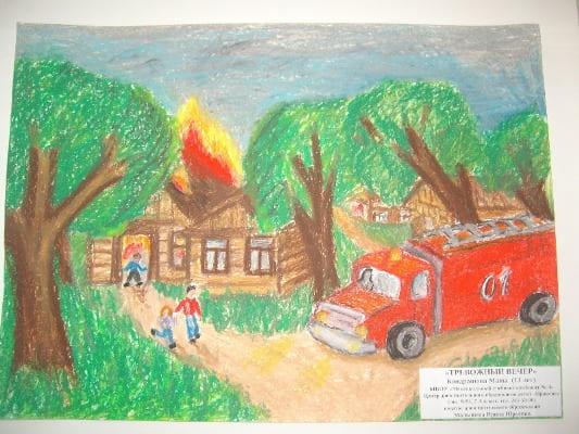 картинки ко дню спасателя для детей