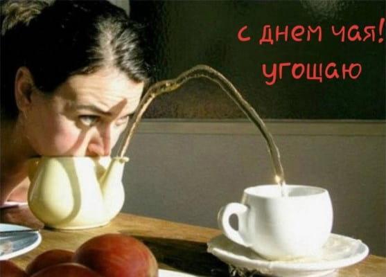 международный день чая в детском саду