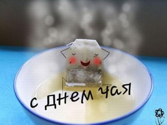 международный день чая фото