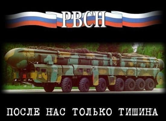 картинки с днем ракетно артиллерийских войск