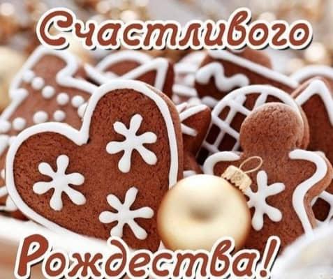 картинки перекликающиеся с новым годом и рождеством