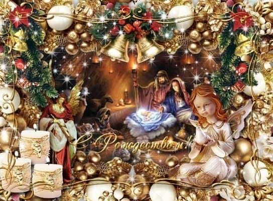 скачать картинки рождество христово