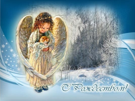 картинки для срисовки рождество христово