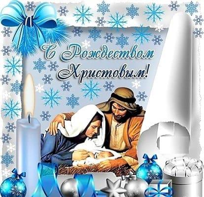 картинки с новым годом и рождеством вертикальные