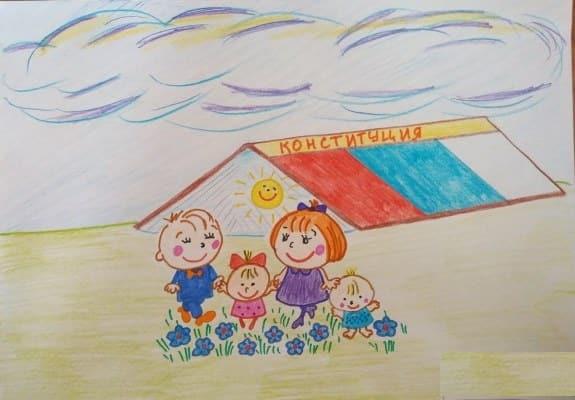 день конституции россии 12 декабря рисунки