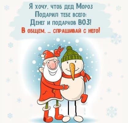 зима картинки новый год на рабочий