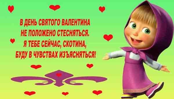 мое сердце валентинка лишь бумага лишь картинка