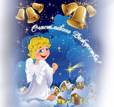 рождество христово картинки с высоким разрешением
