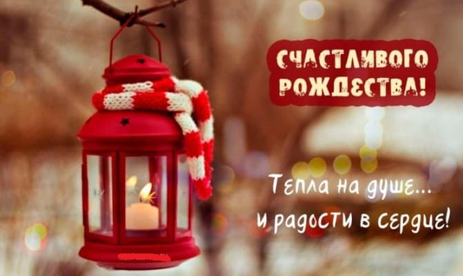 картинки с новым годом и рождеством декупаж
