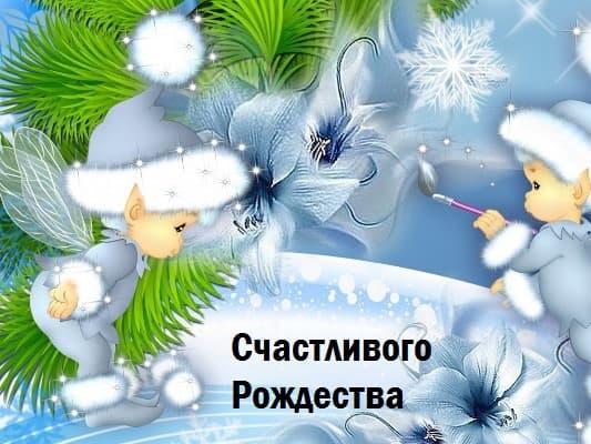 картинка рождество христово с ангелом