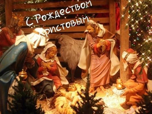 картинка на рождество с ангелочками
