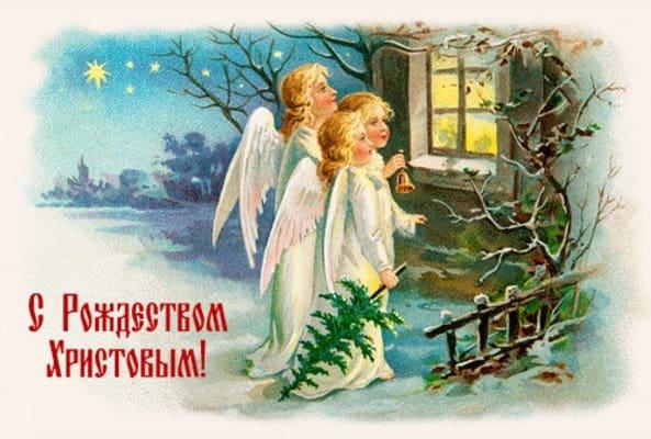 рождество христово картинки старинные