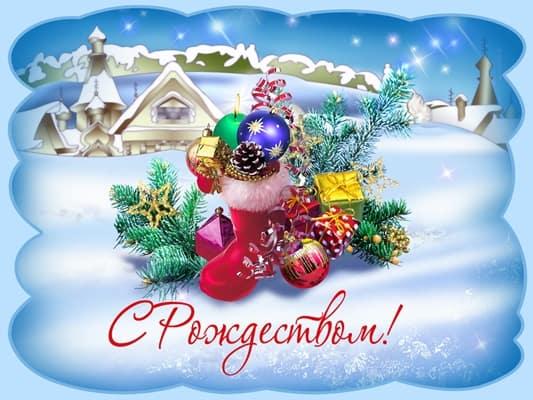 рождественские колядки скачать бесплатно