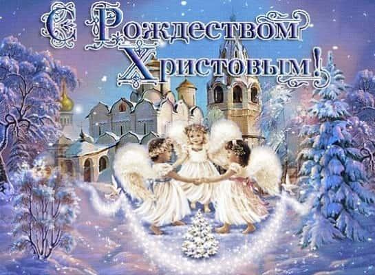 картинка на рождество с ангелами