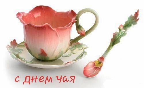картинки с днем чая