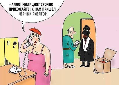 когда день риэлтора в россии