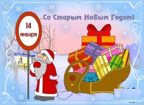 открытки на новый год старые советские картинки