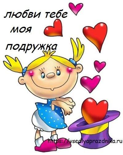 день святого валентина прикольные стихи