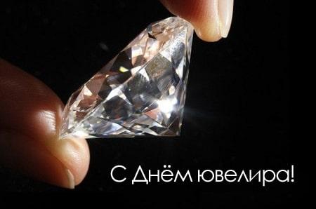 красивый алмаз картинка